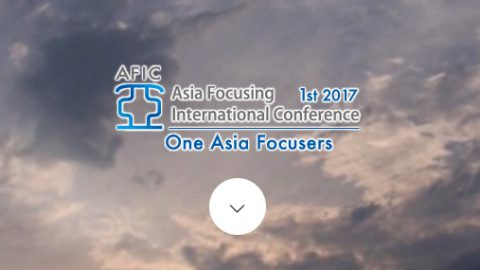 Asia Focusing International Conference 2017